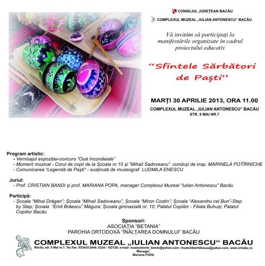 invitatie_OUA_INCONDEIATE
